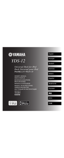 Página 1 do Yamaha YDS12BL