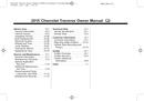 Pagina 3 del Chevrolet Traverse (2015)