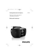 Philips R14L2B side 1