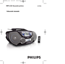 Philips LR03E4B side 1