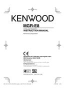 Página 1 do Kenwood MGR-E8-B