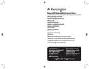 Kensington PowerLift side 1
