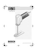 Bosch 0 607 595 100 sivu 1