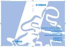 Yamaha PW50 (2004) sivu 1