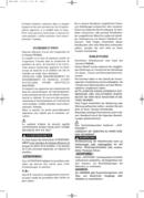 Yamaha PW80 sivu 5
