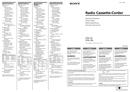 Sony CFM10B side 1