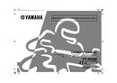 Yamaha TTR50 sivu 3