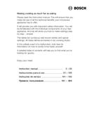 página del Bosch HMT85GR53 1