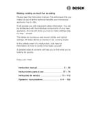página del Bosch HMT85ML53 1