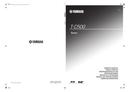 Yamaha T-D500 sivu 1