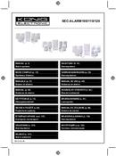 Konig SEC-ALARM110 side 1