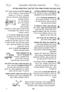 Página 4 do Whirlpool VT296WH