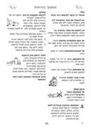 Página 5 do Whirlpool VT296WH