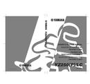 Yamaha YZ250LC sivu 1