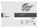 página del Bosch GST Professional 140CE 1