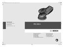 Bosch PEX 220 A страница 1