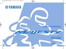 Yamaha MAJESTY 125 sivu 1