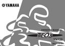 Yamaha TEO'S125 sivu 1