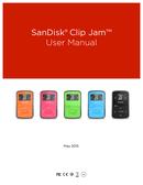Sandisk Clip Jam side 1
