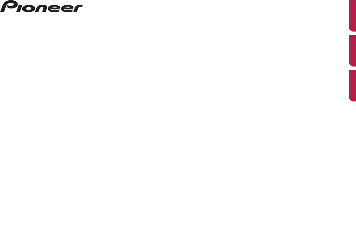 Pioneer AVH-275BT manual