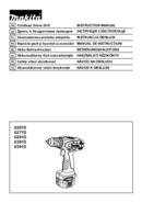 Makita 6261DWPE page 1