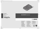 Bosch 1 600 A00 3NA sivu 1