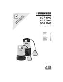 Página 1 do Kärcher SDP 7000