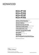 Página 1 do Kenwood KCA-IP22F