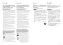 Página 3 do Kenwood KCA-IP22F