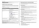 Lexmark OfficeEdge Pro 4000 side 5