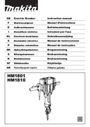 Makita HM1810 side 1