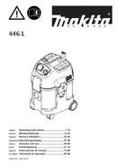 Makita 446LX side 1