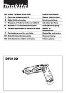 Makita DF010D page 1