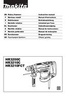 Pagina 1 del Makita HR3210FCT