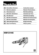 Makita HM1214C side 1
