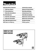 Makita HM1213C side 1