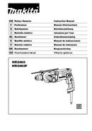 Makita HR2460 page 1