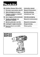 Makita BHP444 page 1