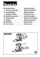 Makita BO4565 page 1