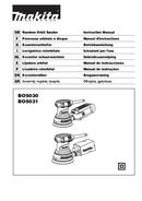 Pagina 1 del Makita BO5031