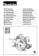 Makita HS6101 page 1