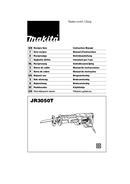Makita JR3050T page 1