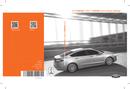 Ford Fusion Hybrid (2015) Seite 1
