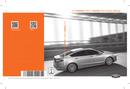 Ford Fusion Hybrid (2014) Seite 1