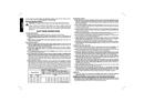 DeWalt D25980K page 2
