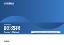 Yamaha RX-V573 pagină 1