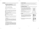 Siemens DW13705 sivu 5