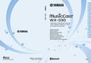 Página 1 do Yamaha WX-030
