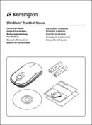 Kensington Slimblade Trackball side 1