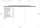 Pagina 2 del Chevrolet Corvette Convertible (2011)